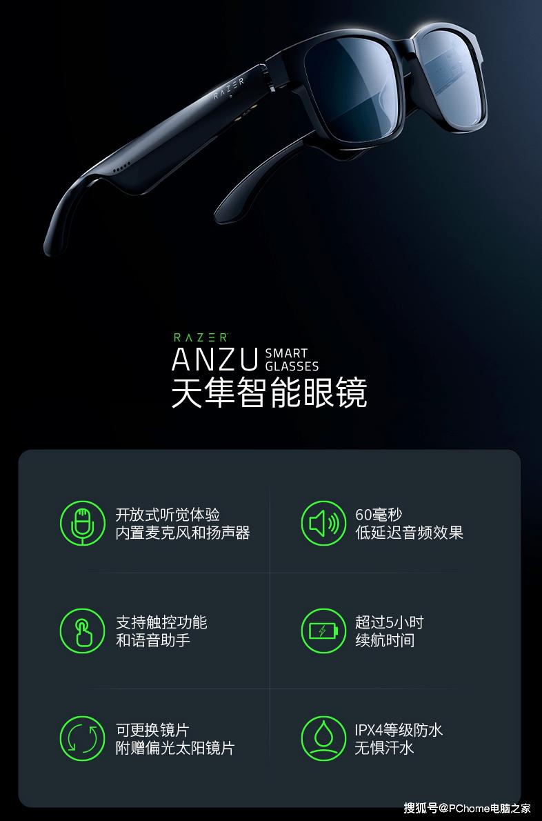 雷蛇全新品类新品发布 没有RGB还能防蓝光