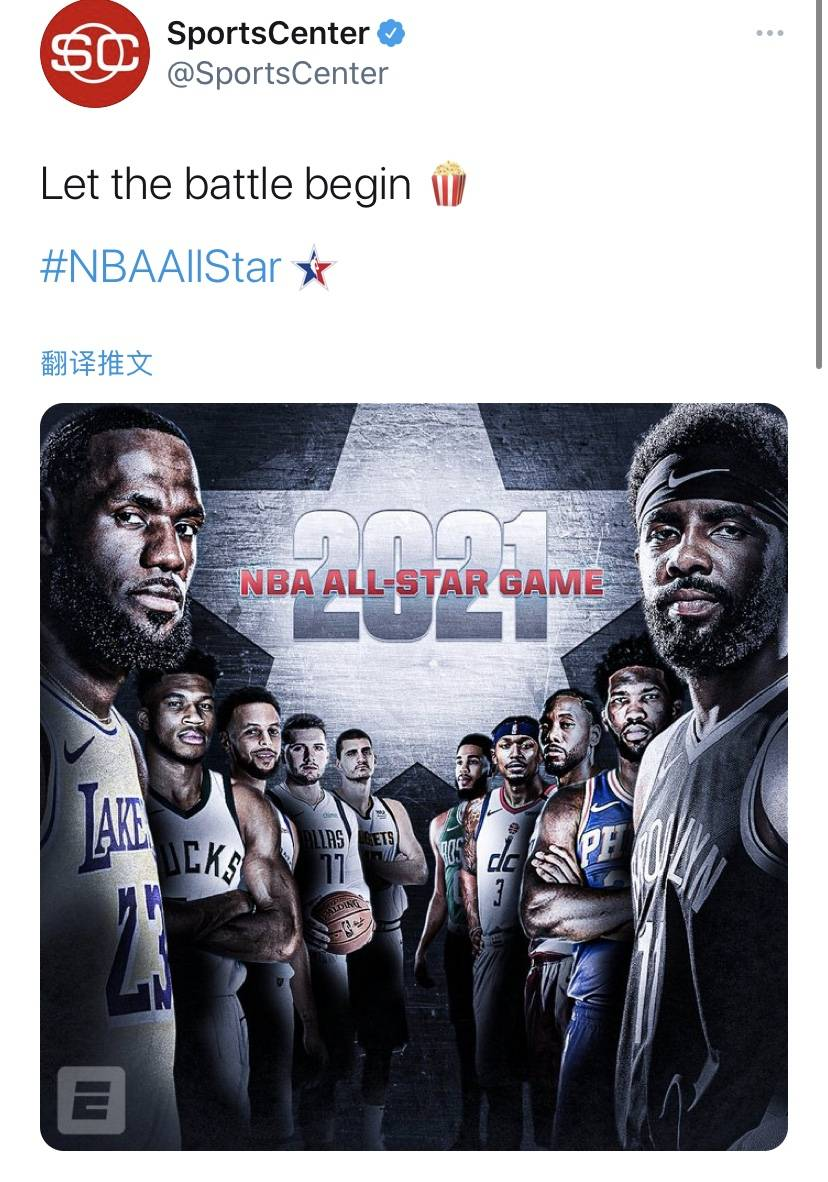 NBA全明星首发正式出炉:詹字库东约VS欧帝卡塔比,究竟谁能赢?
