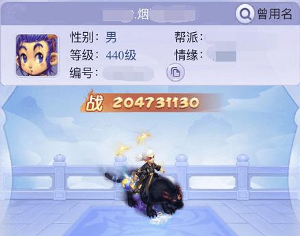 梦幻西游网页版彩虹争霸:20秒打完一个泡泡不是传说,高阶刷分篇