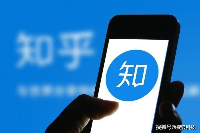 【科技早报】知乎向纽交所递交招股书;中国手机市场1月OPPO销量称冠