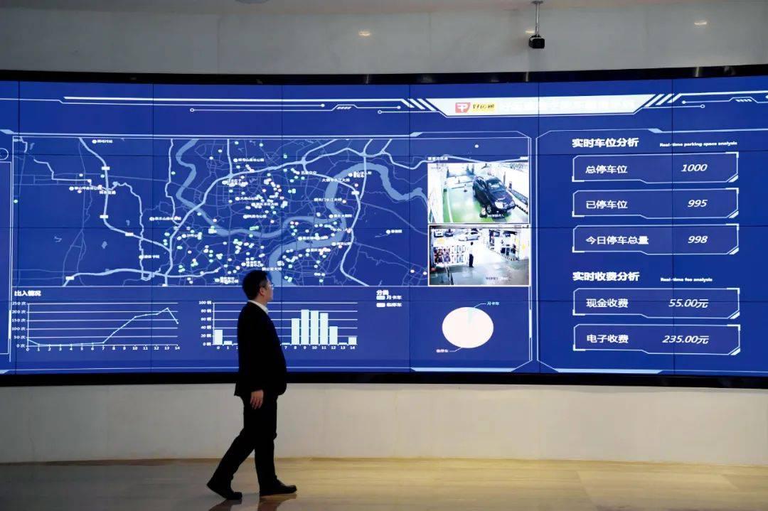 """""""十四五""""规划:开启中国发展的新黄金期"""
