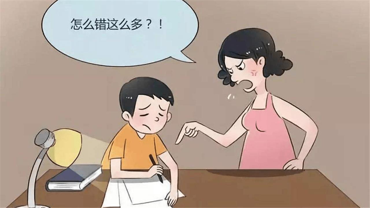 朋友父母吵架怎么安慰 朋友和父母吵架安慰语