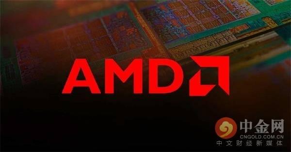 「期货配资114」AMD可能会发布加密GPU来挖掘以太坊 以平息矿工和