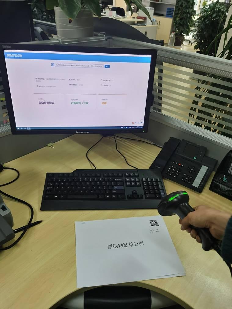 南方电网云南曲靖供电局财务共享新探索助力管理服务再次升级