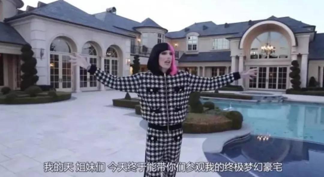 明星豪宅大曝光:林俊杰有2个客厅,她家别墅价值三亿(图36)