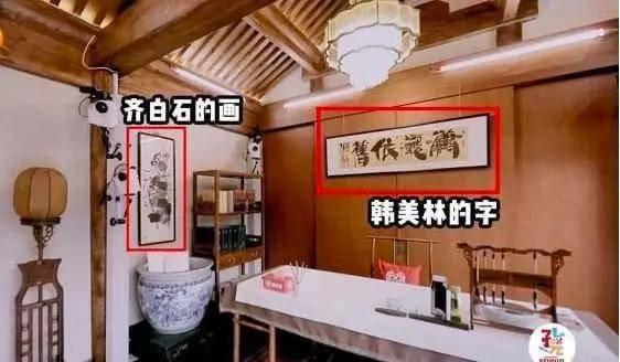 明星豪宅大曝光:林俊杰有2个客厅,她家别墅价值三亿(图35)
