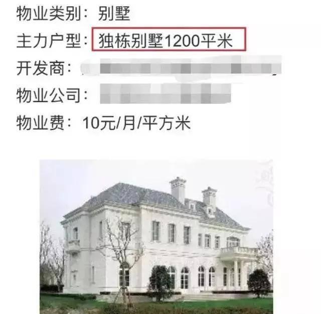 明星豪宅大曝光:林俊杰有2个客厅,她家别墅价值三亿(图25)