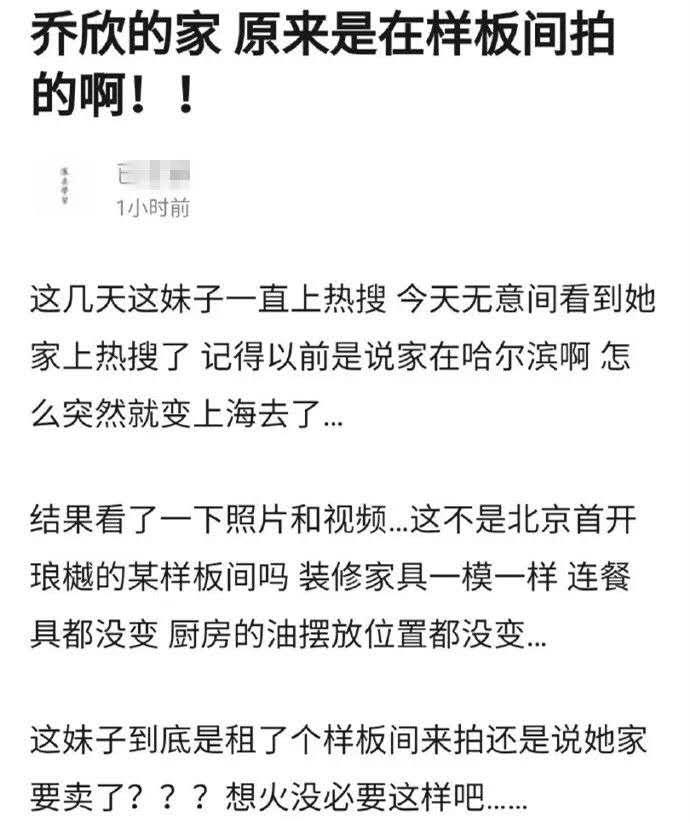 明星豪宅大曝光:林俊杰有2个客厅,她家别墅价值三亿(图23)