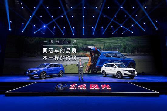 关注消费者智能用车需求提升,东风风光扩大自主品牌发展道路