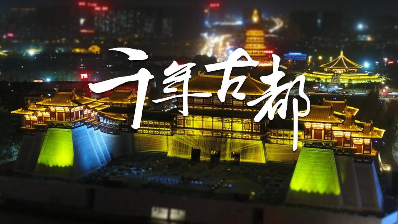 牡丹花会要到了,来看下,2021最新洛阳旅游年票