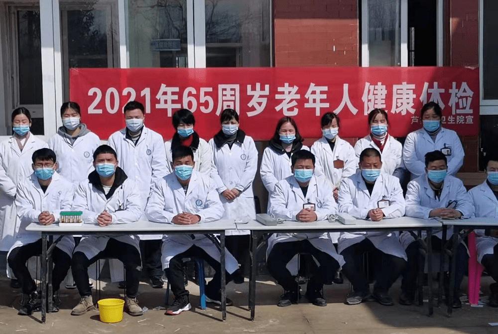 淮滨县芦集卫生院为辖区内65岁及以上老年人进行免费健康体检活动