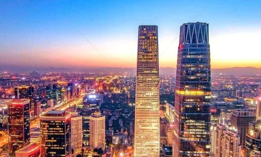 北京市2020年经济总量_北京市2035年规划图