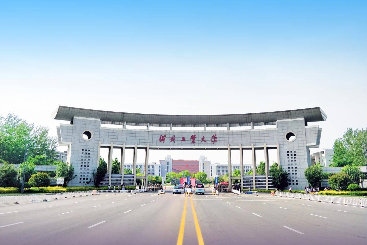 河北工业大学官网上不去 河北工业大学官网主页