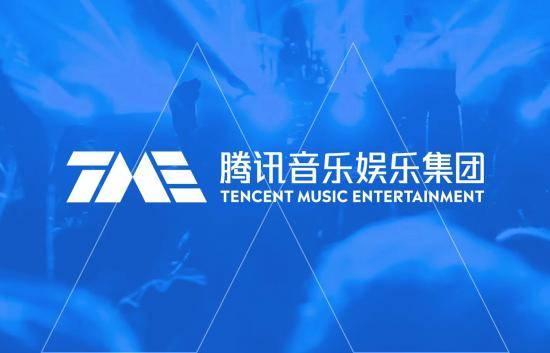 """大象起舞,""""TME思路""""釋放中國音樂全球影響力"""