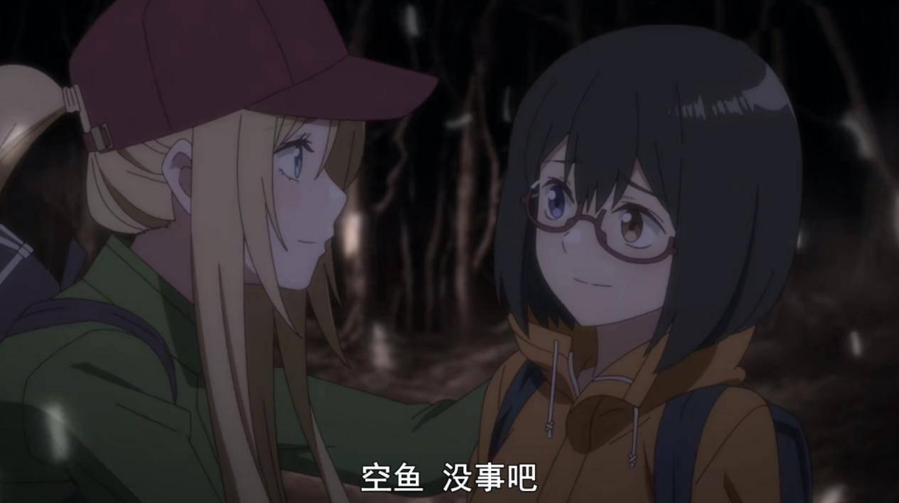 《里世界郊游》两位女主之间的友情亲密无间 日式聊斋变成橘子汽水