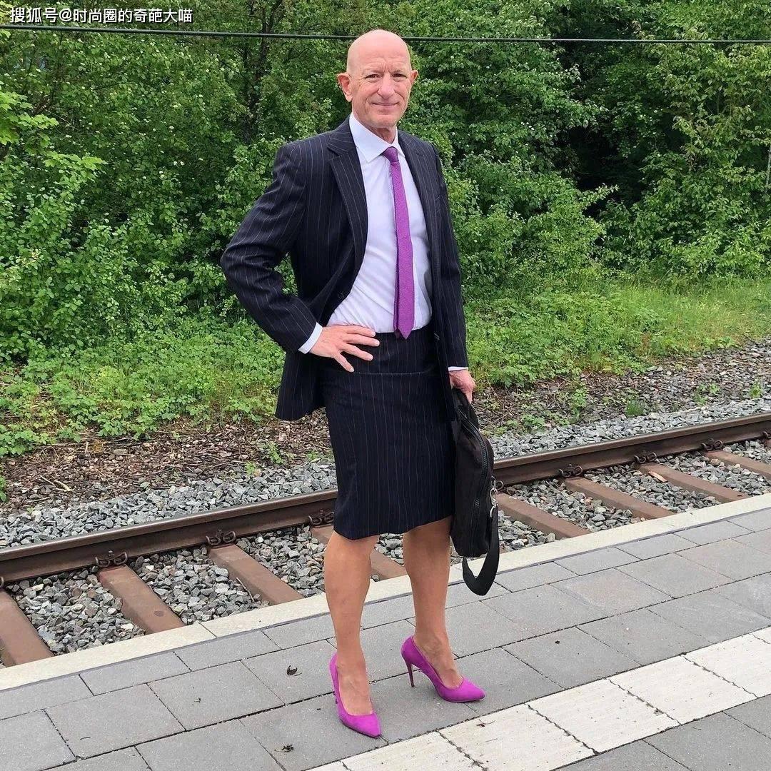 男人美起来没女的什么事,61岁硬汉玩转各种小裙子,亮眼又好看