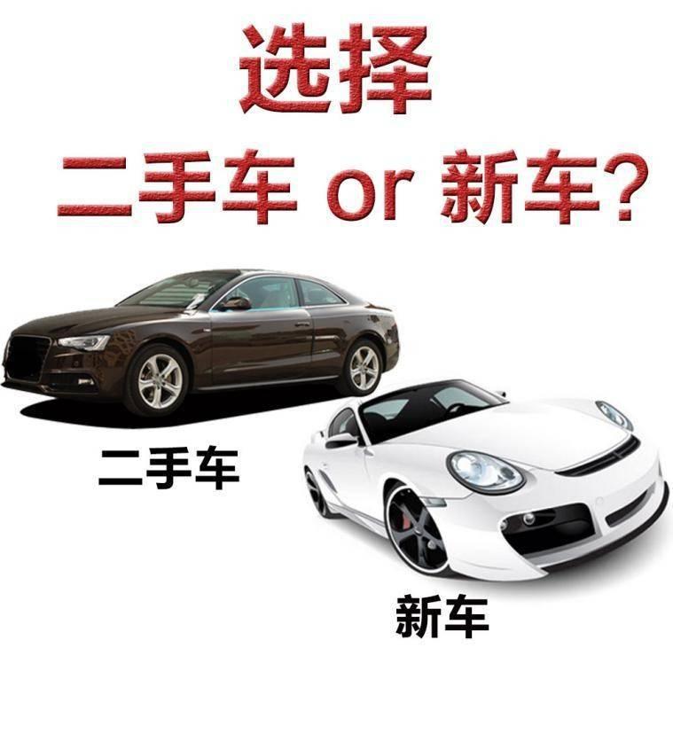 想买这3款汽车请注意!新车降价太快,还不如直接买二手