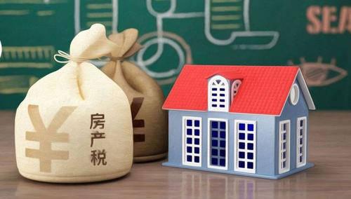 """房产税要来了?专家回应:未来会按照""""这样""""征收!你怎么看?"""