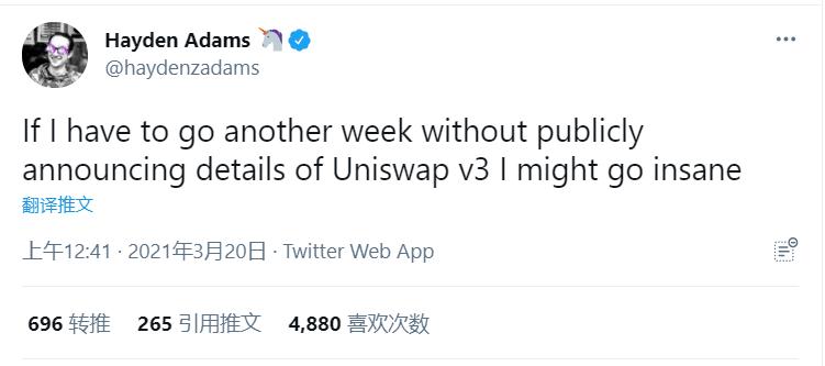 不吹不黑,Uniswap V3到底怎么样?
