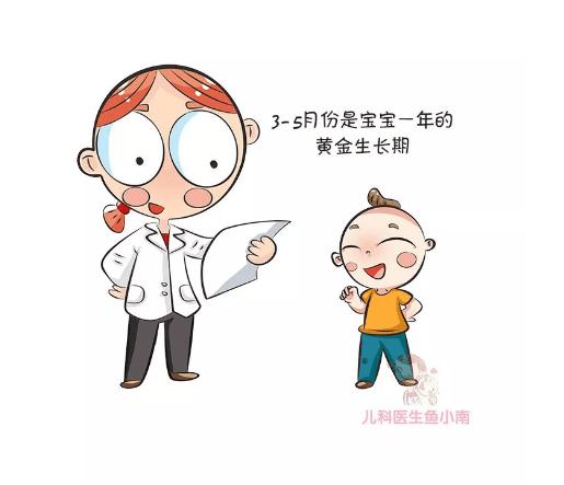 注意了 你正在经历宝宝身高长得最快的季节 还不快快帮宝宝一把-家庭网