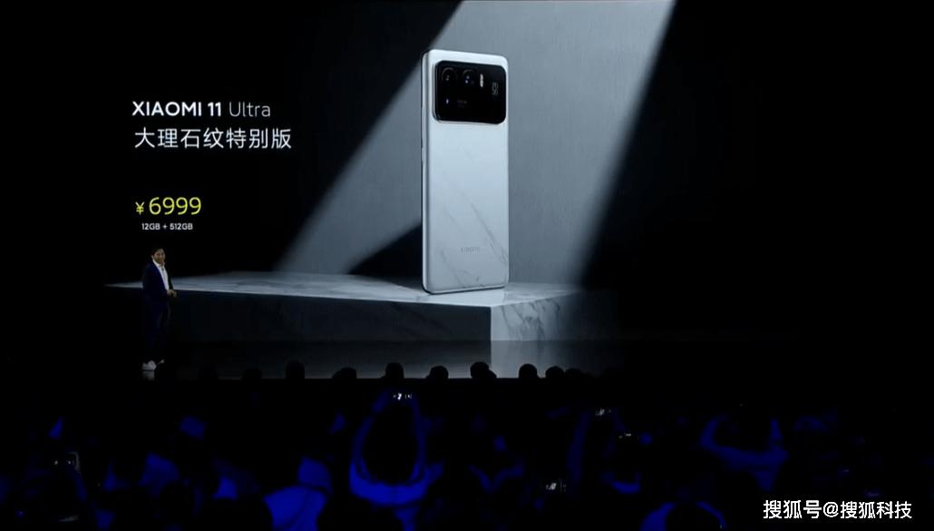 小米发布多款产品:小米11 Ultra配备三套主摄,售价5999元起