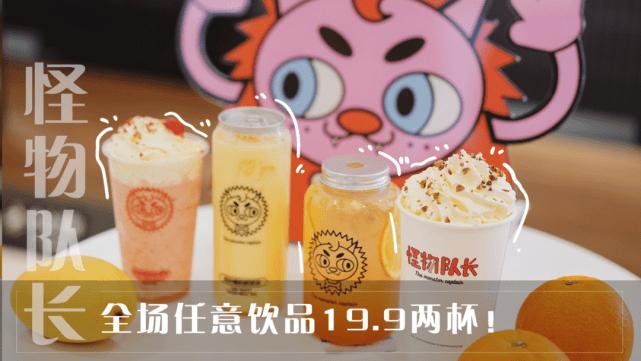 miniko探店 X 成都IFS直播必发365app间,9.9元承包你的午餐!