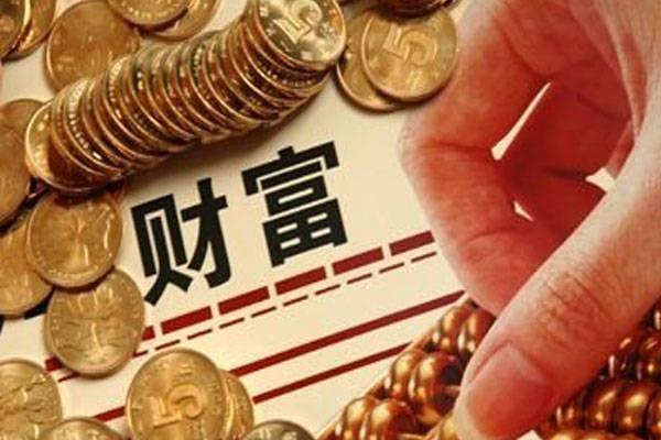 个人投资理财入门:理财规划丨职员从小账本开始理财 剖析个人