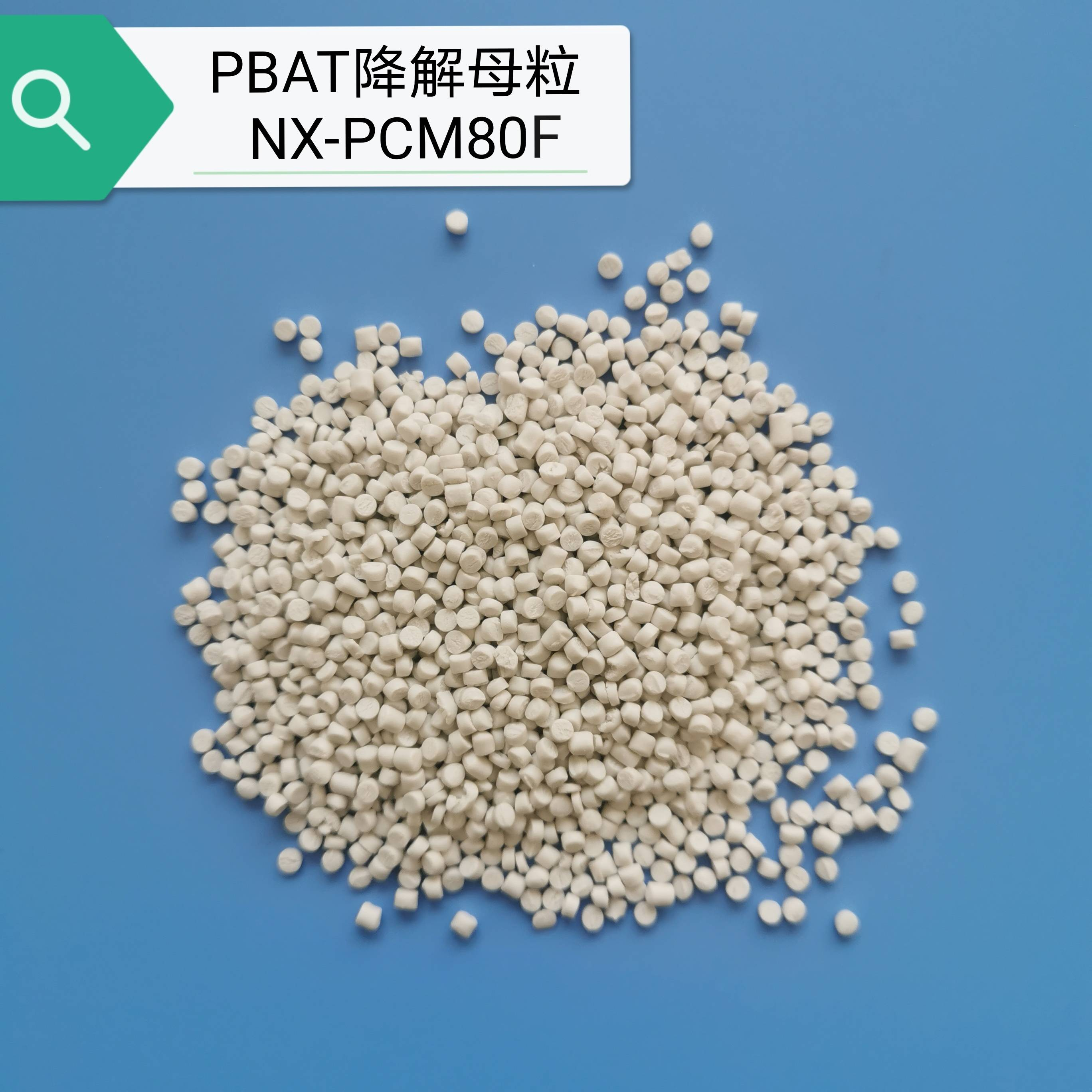 碳酸钙颗粒