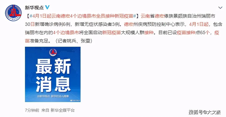 曾光教授:公众不必要因此放弃到云南其他地方的旅行计划