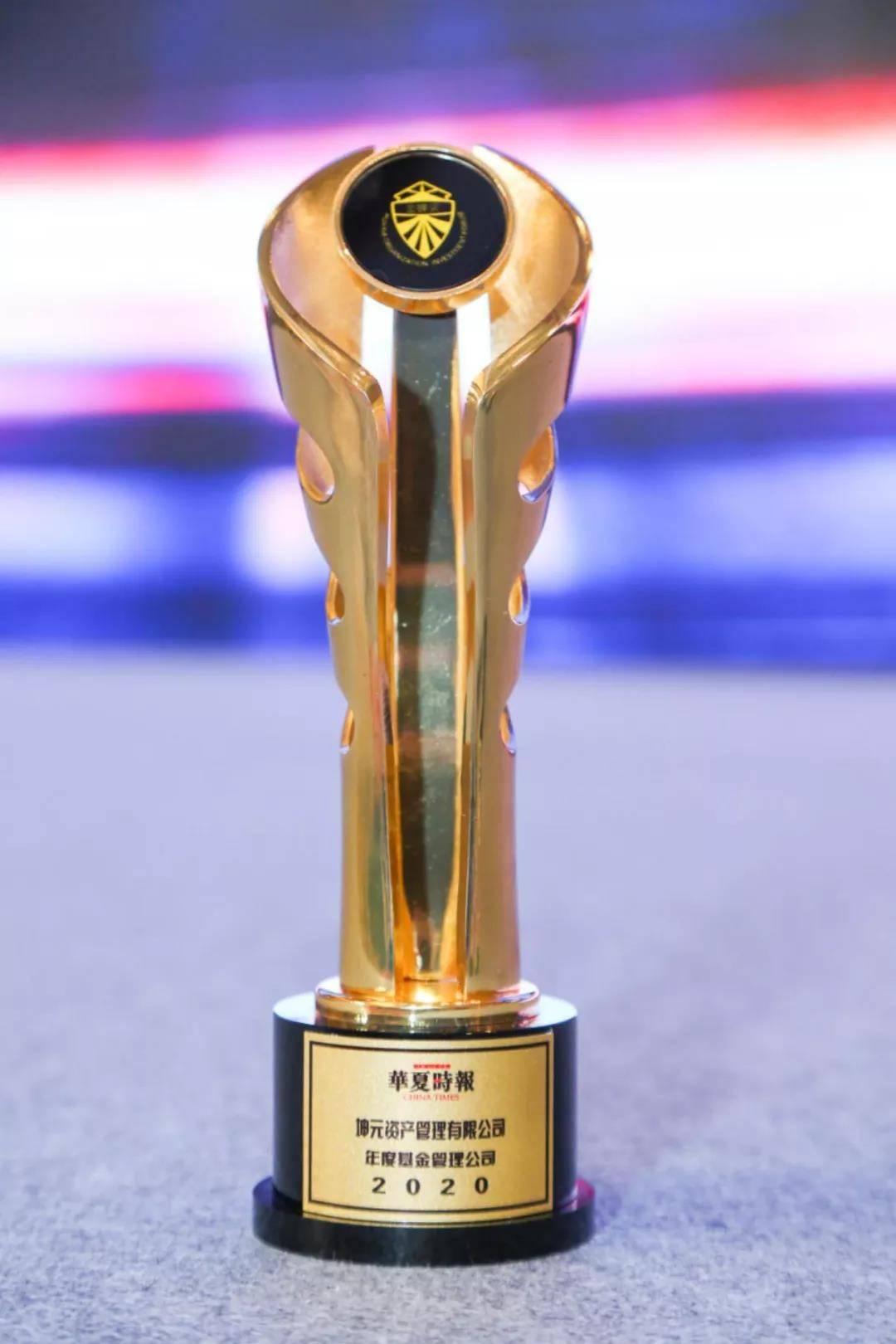 北京常恒合伙人动力坤元资产获得第14届金蝉奖