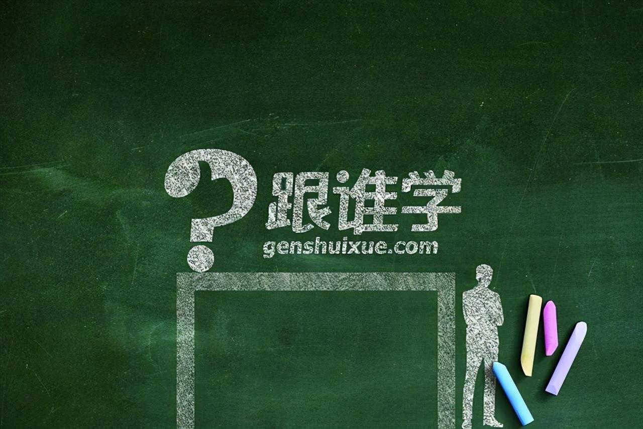 原陈向东出资5000万美元:向谁学习年度报告的三个细节反映了背后的困难