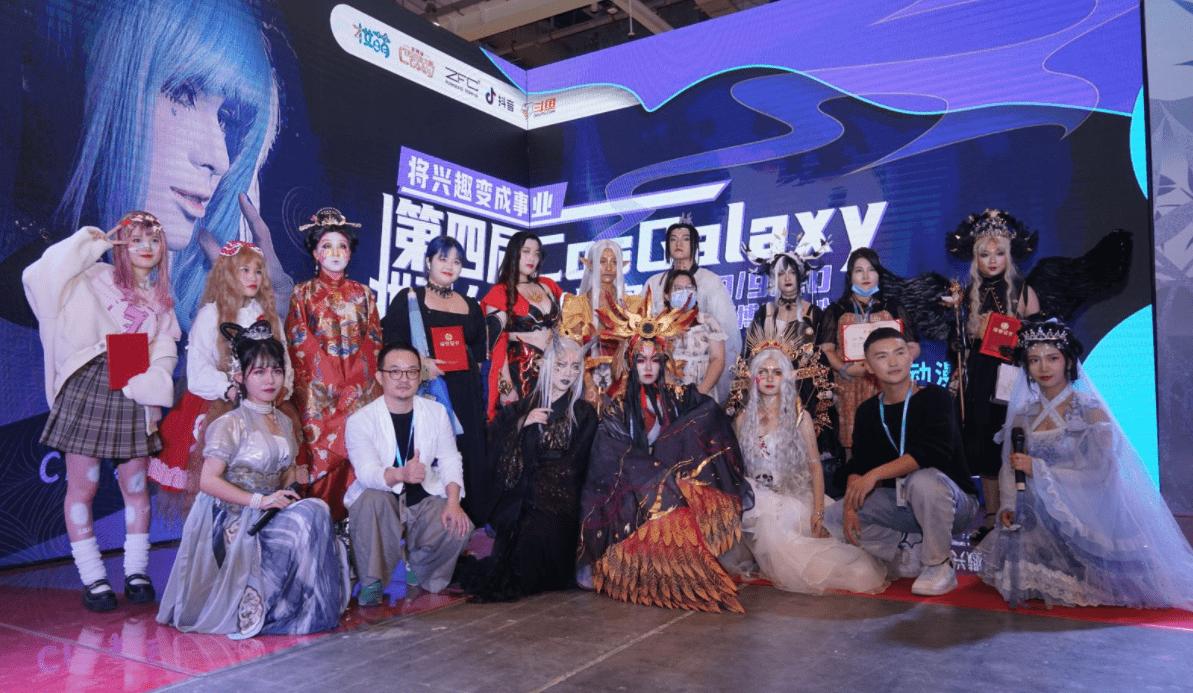苏州第三届CG国风动漫节来了 五一齐聚阳澄电竞馆! 展会活动-第6张
