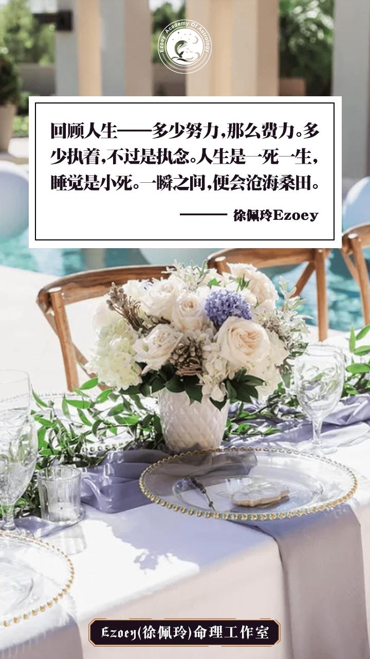【4.3日运】安稳日 幸运星座:摩羯座 金牛座 水瓶座 射手座