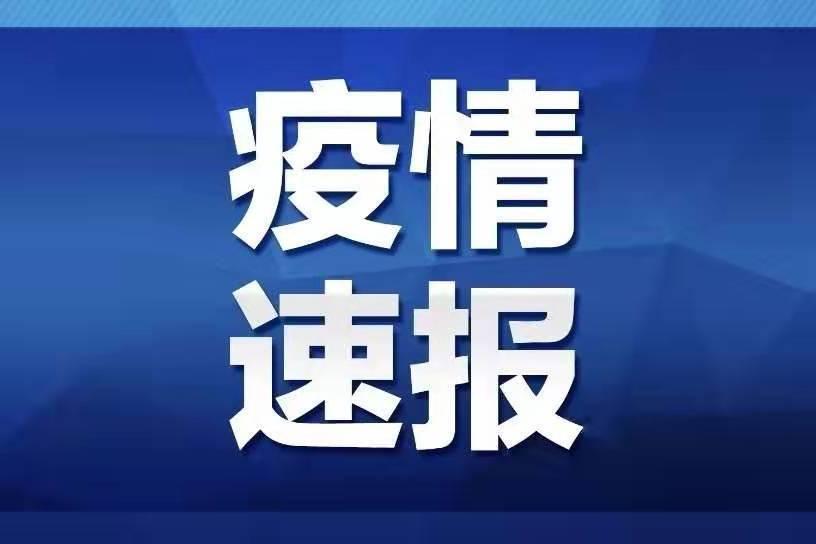 疫情报告:4月1日全国新增5例境外输入病例,云南本土4例