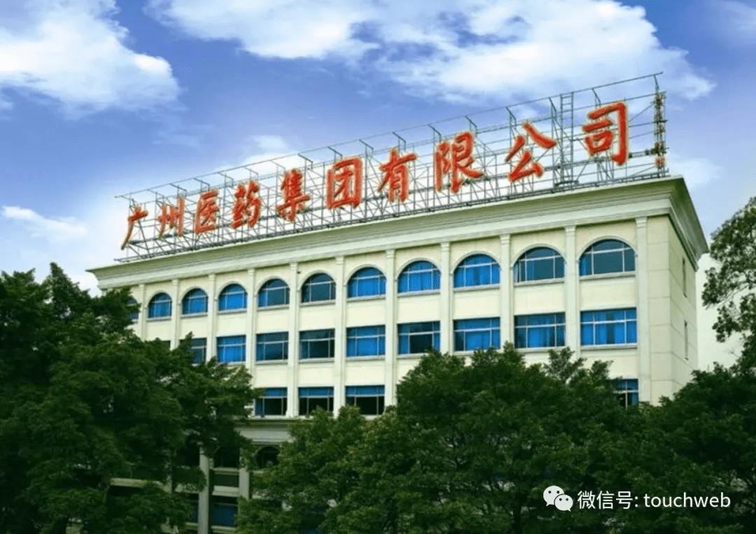 原广药冲刺港交所:年内利润超过4亿元,白云山持有72%的股份