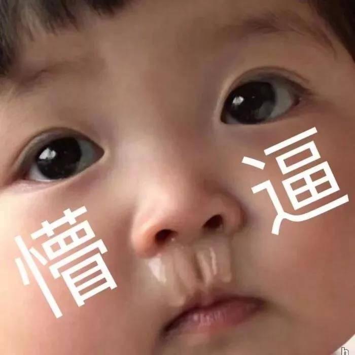 天顺平台开户-首页【1.1.3】  第2张