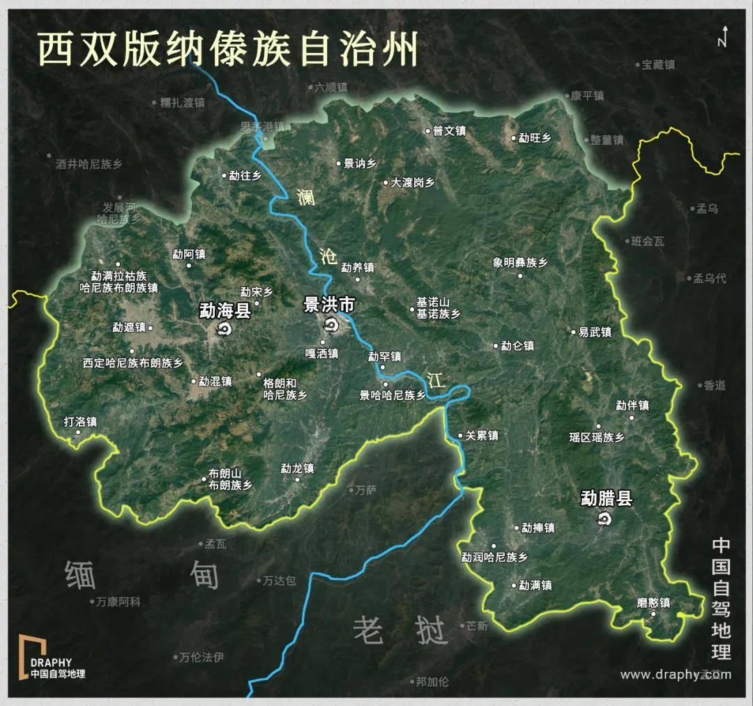 中国的地名,藏着多少让旅行者向往的故事?