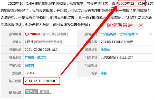 无极5平台招商-首页【1.1.4】