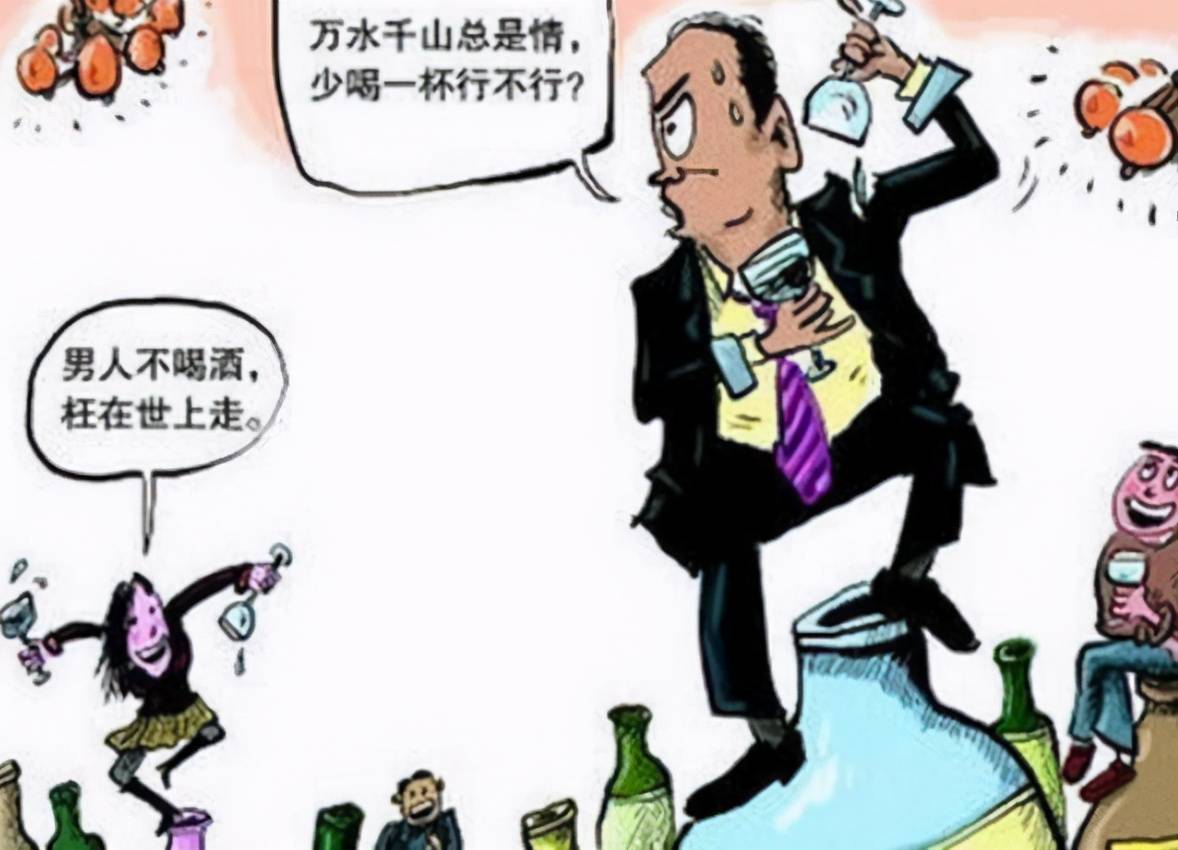 从事什么职业的人爱喝酒,我想了解这个问题,希望高人能给分析一下? 喝酒的女人是什么样的人