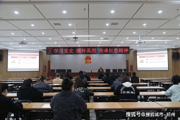 """郑州澍青医专:四个举措,让党史学习教育""""动起来"""""""