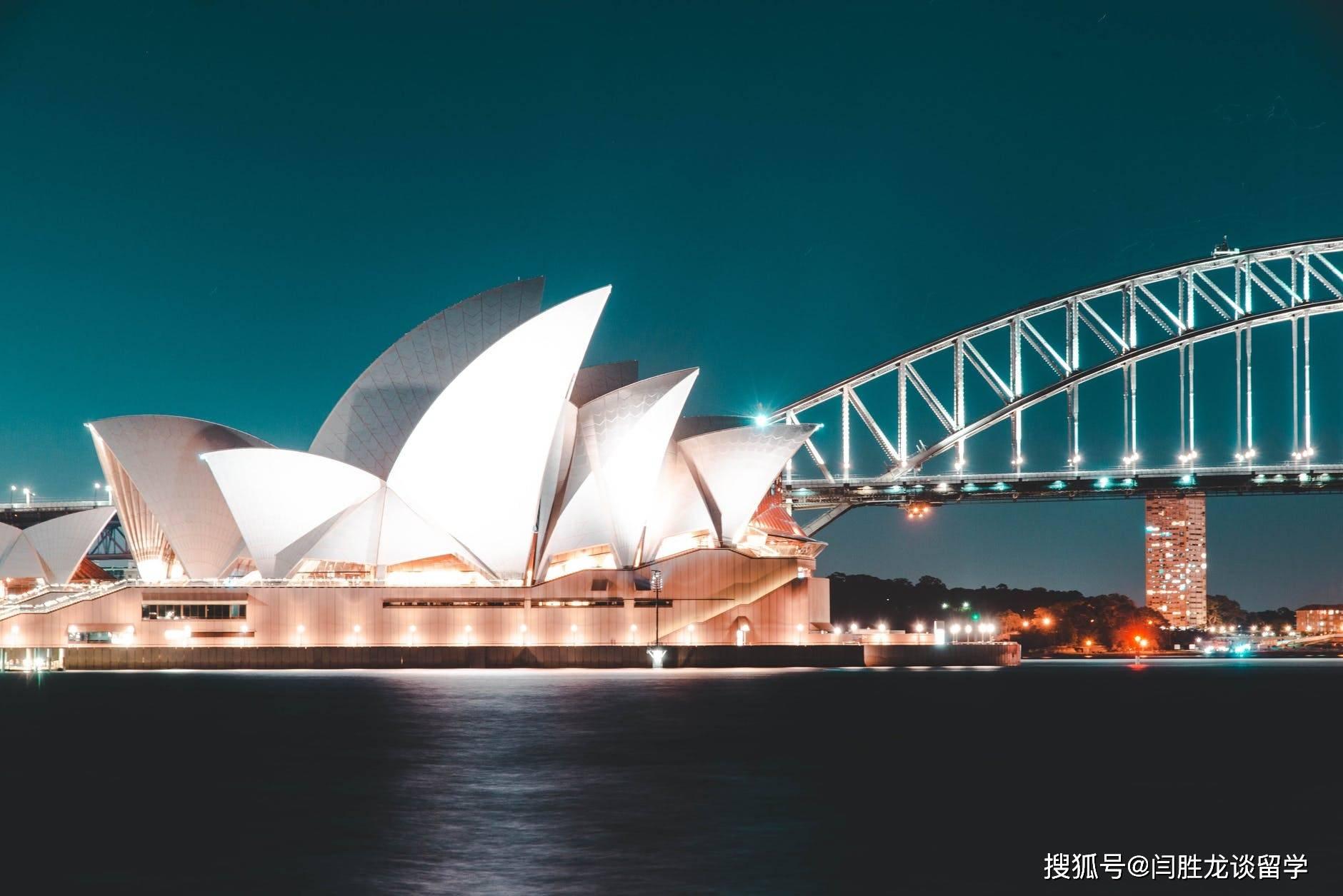 在澳大利亚留学,需要准备多少生活费和住宿费?附上省钱小技巧