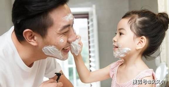 """为什么那多爸爸在当""""女儿奴""""?其实都离不开这3点理由-家庭网"""