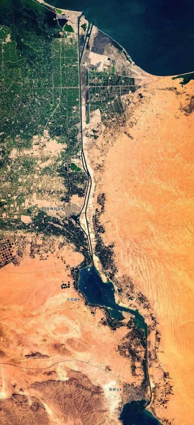 """油价""""九连涨""""之后终于降了,因为苏伊士运河恢复通航了?  第16张"""