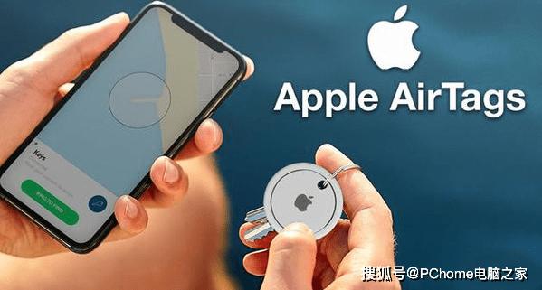 苹果新应用能测试第三方产品接入Find My能否运行
