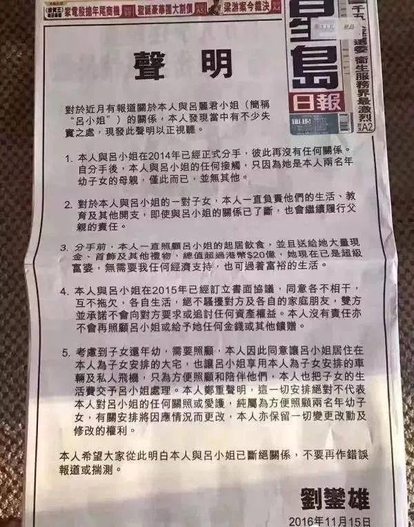 菲娱4-首页【1.1.1】
