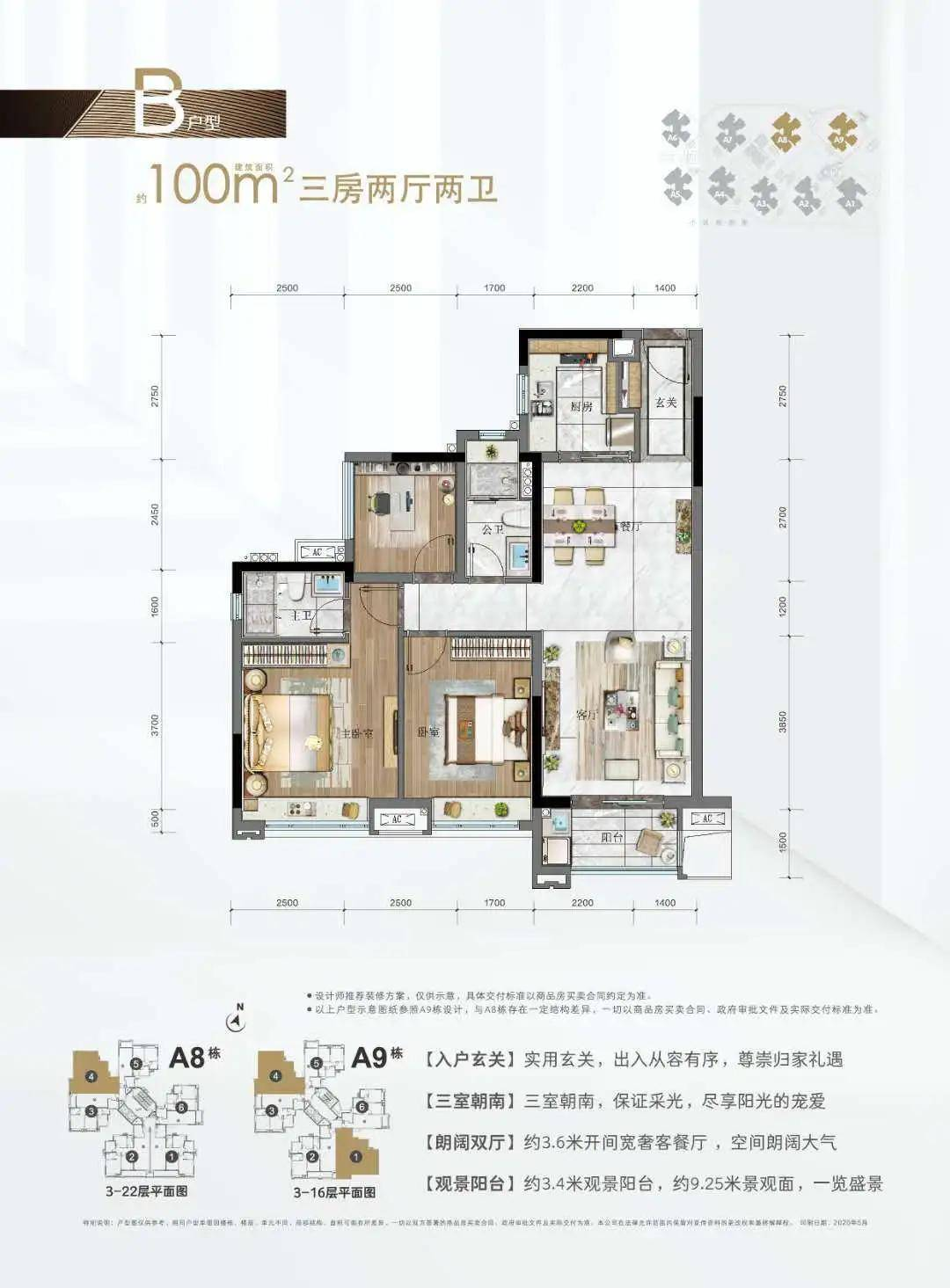 2021广州【中海·熙园】怎么样?到底值不值得买?优缺点分析!