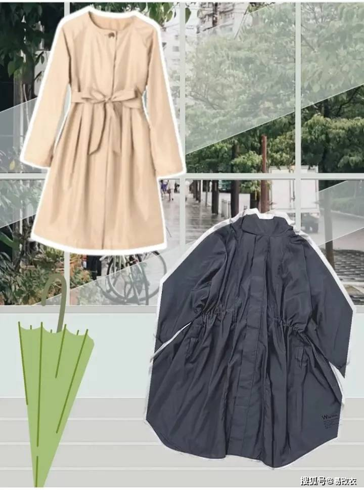 下雨天也可以很时尚——春季穿搭