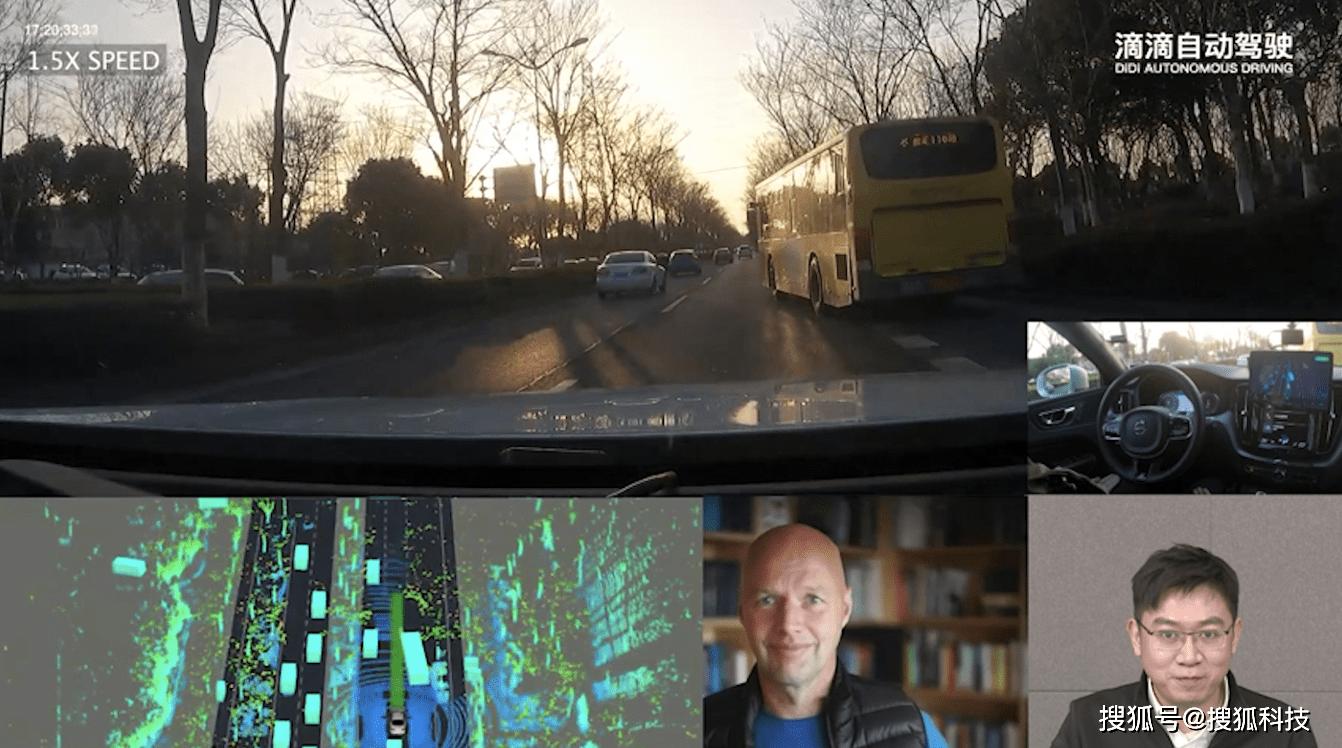 滴滴自动驾驶公布5小时无接管视频:可应对通勤高峰,幼儿园附近启动安全模式