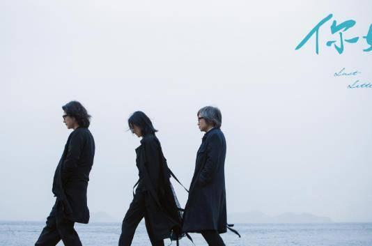 日本受历史的影响新锐导演将暴力与性为元素揭露民族悲剧意识插图