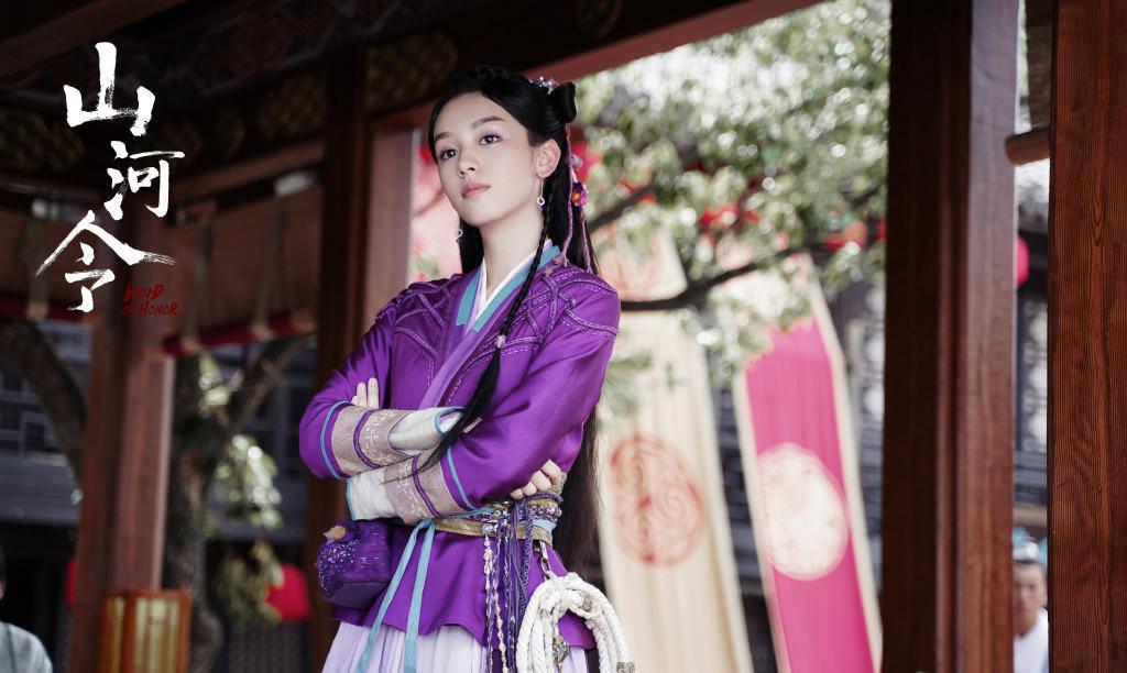 三刷《山河令》才发现,顾湘并不爱曹蔚宁